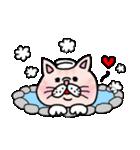 エキゾチックにゃんこ☆(個別スタンプ:28)