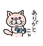 エキゾチックにゃんこ☆(個別スタンプ:30)