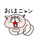 エキゾチックにゃんこ☆(個別スタンプ:31)