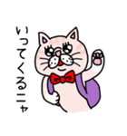 エキゾチックにゃんこ☆(個別スタンプ:33)