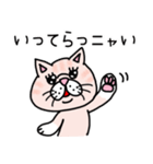 エキゾチックにゃんこ☆(個別スタンプ:34)