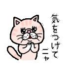 エキゾチックにゃんこ☆(個別スタンプ:36)