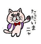エキゾチックにゃんこ☆(個別スタンプ:37)