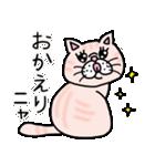 エキゾチックにゃんこ☆(個別スタンプ:38)