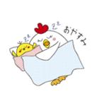 ニワトリさんのヒヨコ子育て(個別スタンプ:02)