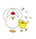 ニワトリさんのヒヨコ子育て(個別スタンプ:04)