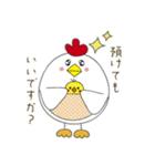 ニワトリさんのヒヨコ子育て(個別スタンプ:05)