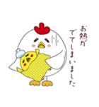 ニワトリさんのヒヨコ子育て(個別スタンプ:08)