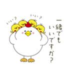 ニワトリさんのヒヨコ子育て(個別スタンプ:09)