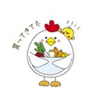 ニワトリさんのヒヨコ子育て(個別スタンプ:30)