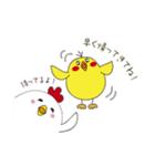 ニワトリさんのヒヨコ子育て(個別スタンプ:32)