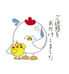 ニワトリさんのヒヨコ子育て(個別スタンプ:40)