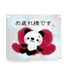 オトナ❤カワイイ敬語スタンプ ~パンダ編~(個別スタンプ:02)