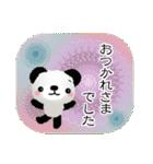 オトナ❤カワイイ敬語スタンプ ~パンダ編~(個別スタンプ:03)