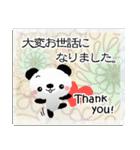 オトナ❤カワイイ敬語スタンプ ~パンダ編~(個別スタンプ:06)