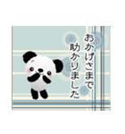 オトナ❤カワイイ敬語スタンプ ~パンダ編~(個別スタンプ:07)