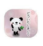 オトナ❤カワイイ敬語スタンプ ~パンダ編~(個別スタンプ:08)