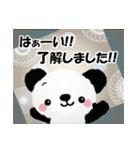 オトナ❤カワイイ敬語スタンプ ~パンダ編~(個別スタンプ:09)