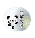 オトナ❤カワイイ敬語スタンプ ~パンダ編~(個別スタンプ:10)