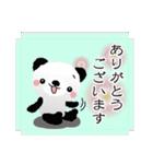 オトナ❤カワイイ敬語スタンプ ~パンダ編~(個別スタンプ:13)