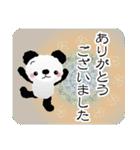 オトナ❤カワイイ敬語スタンプ ~パンダ編~(個別スタンプ:14)