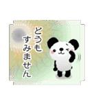 オトナ❤カワイイ敬語スタンプ ~パンダ編~(個別スタンプ:18)