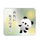 オトナ❤カワイイ敬語スタンプ ~パンダ編~(個別スタンプ:20)
