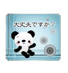 オトナ❤カワイイ敬語スタンプ ~パンダ編~(個別スタンプ:21)