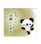 オトナ❤カワイイ敬語スタンプ ~パンダ編~(個別スタンプ:23)
