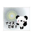 オトナ❤カワイイ敬語スタンプ ~パンダ編~(個別スタンプ:25)