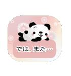 オトナ❤カワイイ敬語スタンプ ~パンダ編~(個別スタンプ:28)