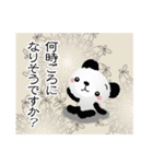 オトナ❤カワイイ敬語スタンプ ~パンダ編~(個別スタンプ:29)
