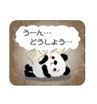 オトナ❤カワイイ敬語スタンプ ~パンダ編~(個別スタンプ:30)