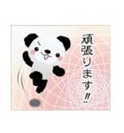 オトナ❤カワイイ敬語スタンプ ~パンダ編~(個別スタンプ:34)