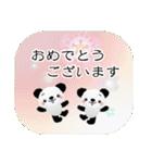 オトナ❤カワイイ敬語スタンプ ~パンダ編~(個別スタンプ:35)