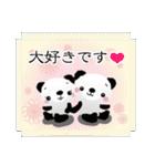 オトナ❤カワイイ敬語スタンプ ~パンダ編~(個別スタンプ:40)
