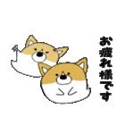 おばけコーギー【敬語】(個別スタンプ:01)