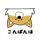 おばけコーギー【敬語】(個別スタンプ:04)