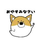 おばけコーギー【敬語】(個別スタンプ:05)