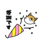 おばけコーギー【敬語】(個別スタンプ:08)