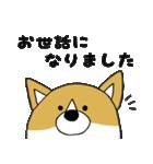 おばけコーギー【敬語】(個別スタンプ:11)