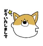 おばけコーギー【敬語】(個別スタンプ:12)
