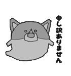 おばけコーギー【敬語】(個別スタンプ:16)