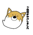 おばけコーギー【敬語】(個別スタンプ:17)
