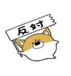 おばけコーギー【敬語】(個別スタンプ:21)