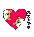 おばけコーギー【敬語】(個別スタンプ:23)