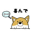 おばけコーギー【敬語】(個別スタンプ:24)