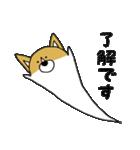 おばけコーギー【敬語】(個別スタンプ:25)