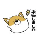 おばけコーギー【敬語】(個別スタンプ:26)