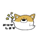 おばけコーギー【敬語】(個別スタンプ:28)